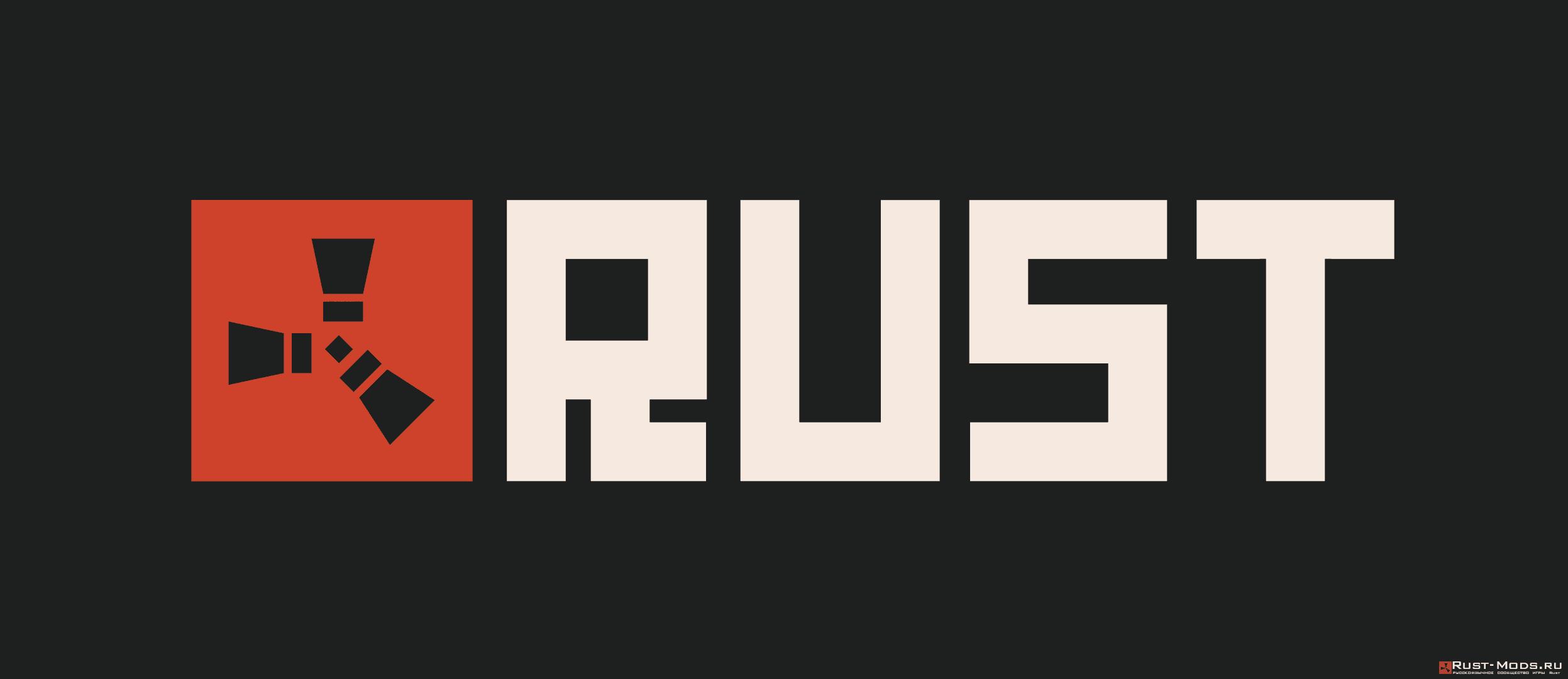 Скачать готовый сервер rust classic